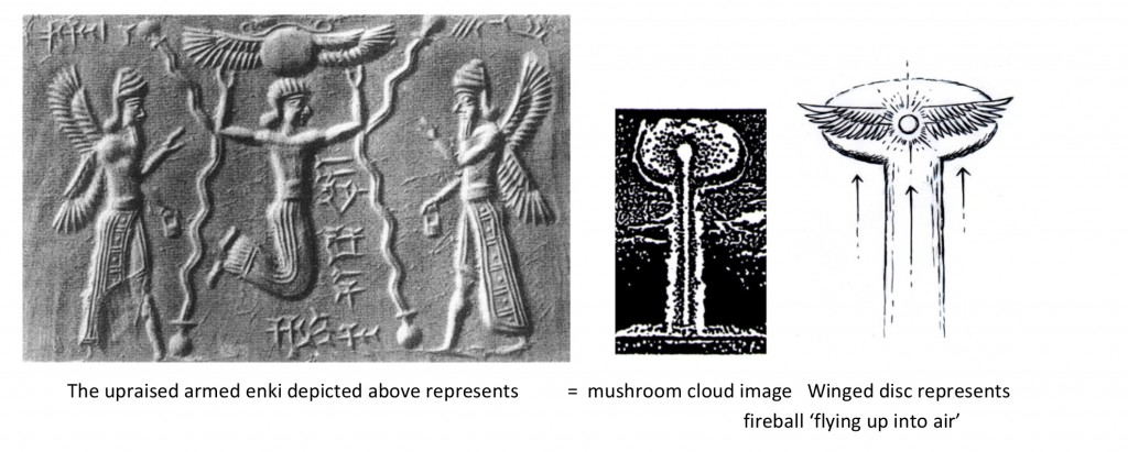 Upraised armed Enki, winged disc, fireball